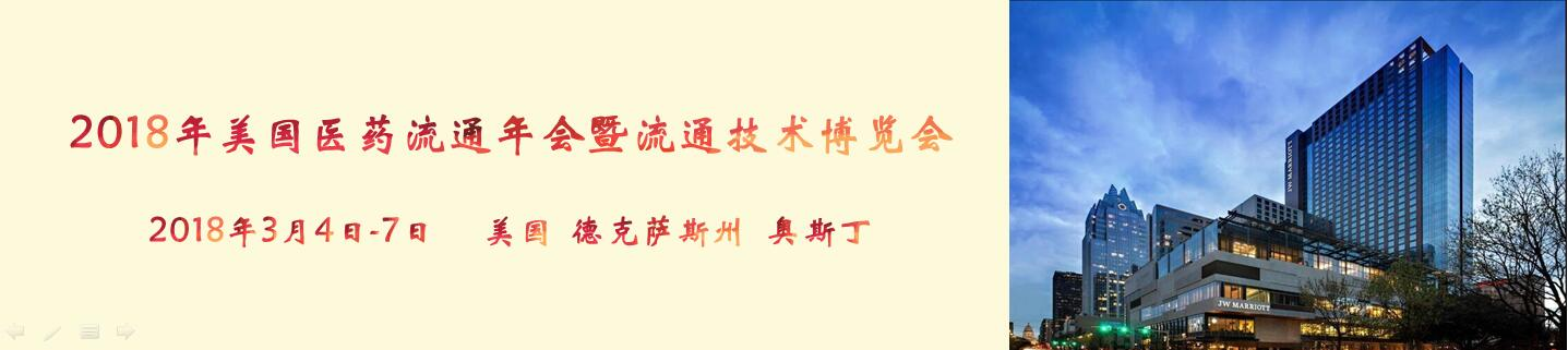 医药商业--中国医药商业协会